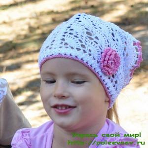 шапочка косынка летняя на девочку схема описание вязания крючком