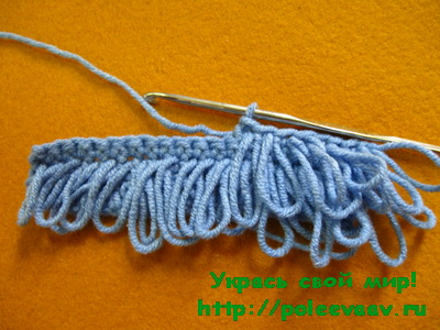 вязание бахромы крючком,
