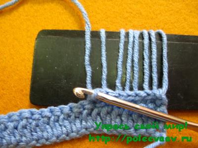 вязаная бахрома, вязаная бахрома крючком, бахрома, бахрома крючком, вязание бахромы крючком, +как связать бахрому крючком, бахрома крючком видео, +как вязать бахрому крючком, +как сделать бахрому крючком