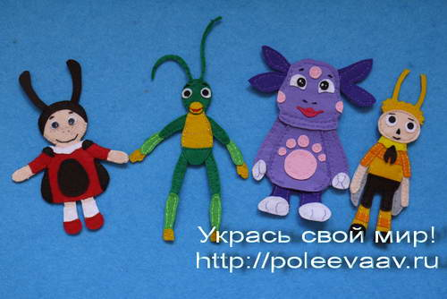 лунтик и его друзья из фетра