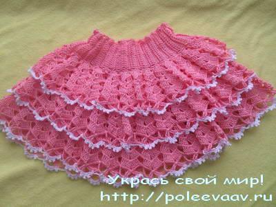 Связать юбку для девочки крючком схемы