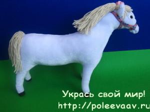 лошадка своими руками, лошадка из фетра, как сшить лошадку, сшить лошадку