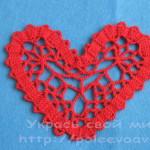 сердце крючком схема, вязаное сердце крючком, сердце крючком, вязаное сердце,