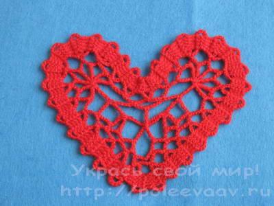 сердце крючком схема, вязаное