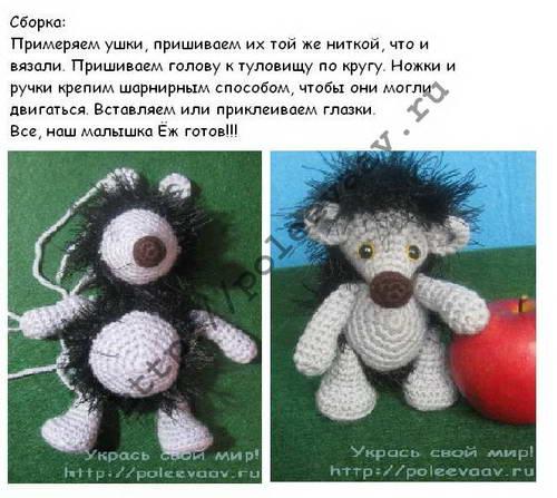 ежик крючком, ежик игрушка, вязаный еж, ежик мягкая игрушка, ежик своими руками