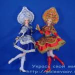 Лариса куклы 01