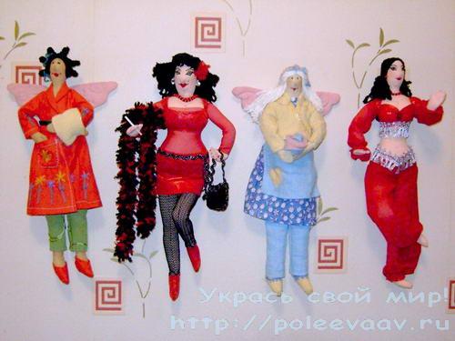 текстильные куклы, текстильные куклы своими руками, куклы своими руками, Лариса Исаева