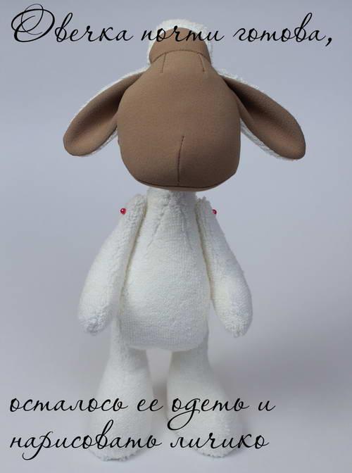 тильда овечка, овечка своими руками, овечка игрушка, игрушка овечка своими руками, овечка из ткани