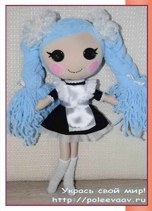 кукла лалалупси, куклы лалалупси своими руками