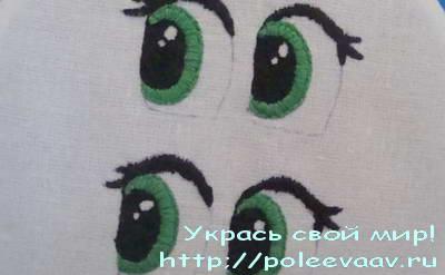 глазки 10