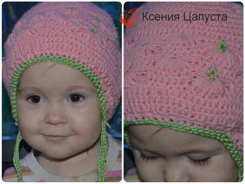 Ксения шапочка