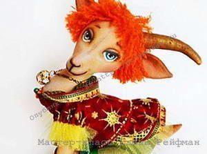 игрушка коза своими руками 55.min