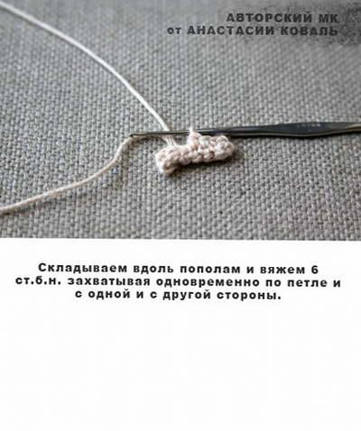 пальчиковый театр колобок крючком 08
