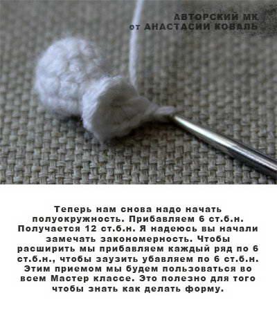 пальчиковый театр колобок крючком 19