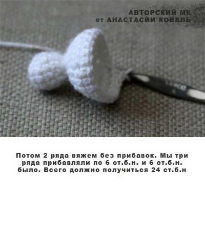 пальчиковый театр колобок крючком 22