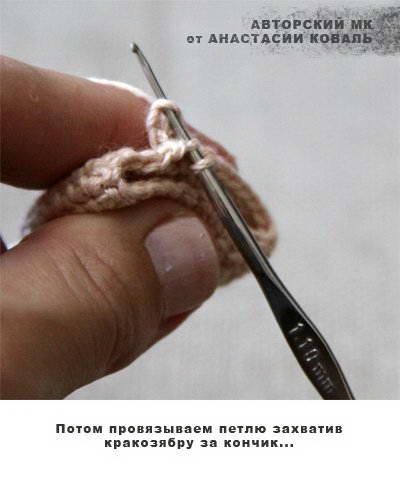 пальчиковый театр колобок крючком 30