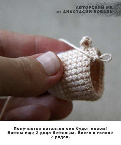 Если, помимо вязания, вы еще и
