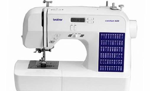 лучшая швейная машинка, швейная машинка купить