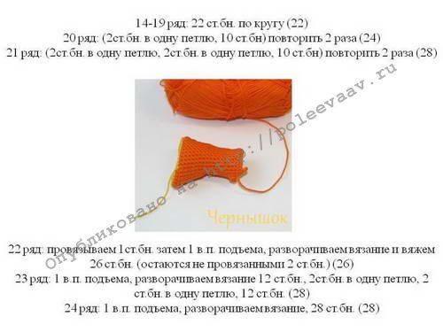 швейная машинка 05.min