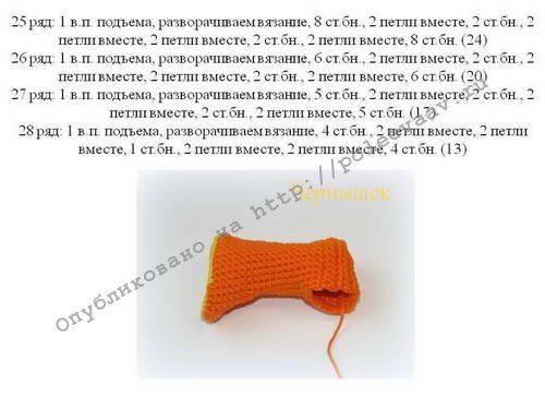 швейная машинка 06.min