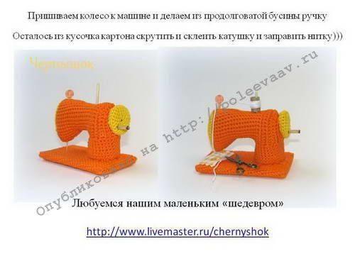 швейная машинка 12.min