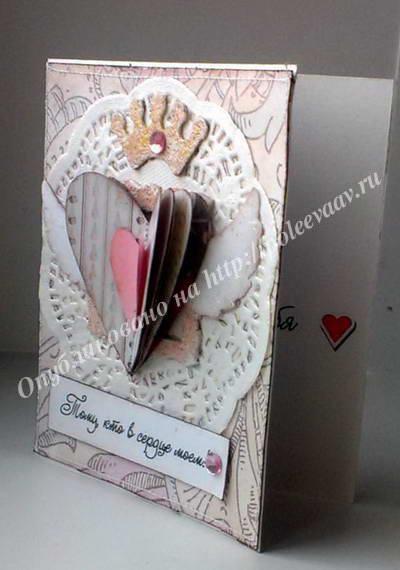 открытка валентинка своими руками