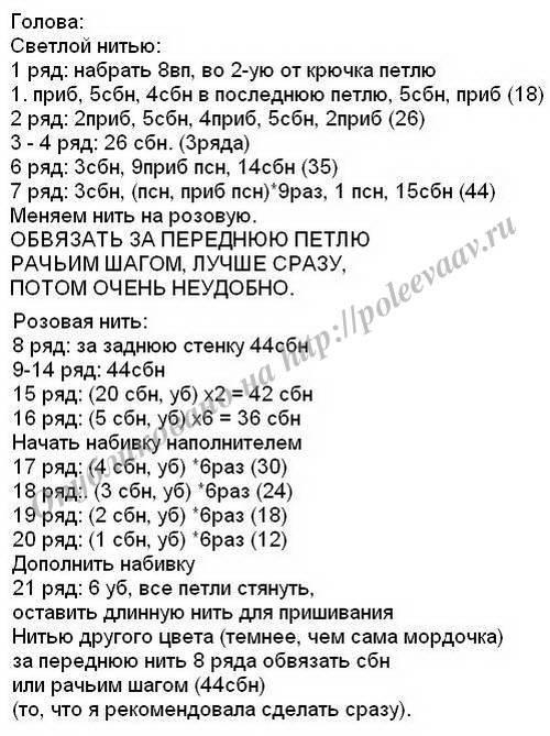 obeziyanka kryuchkom 03-min