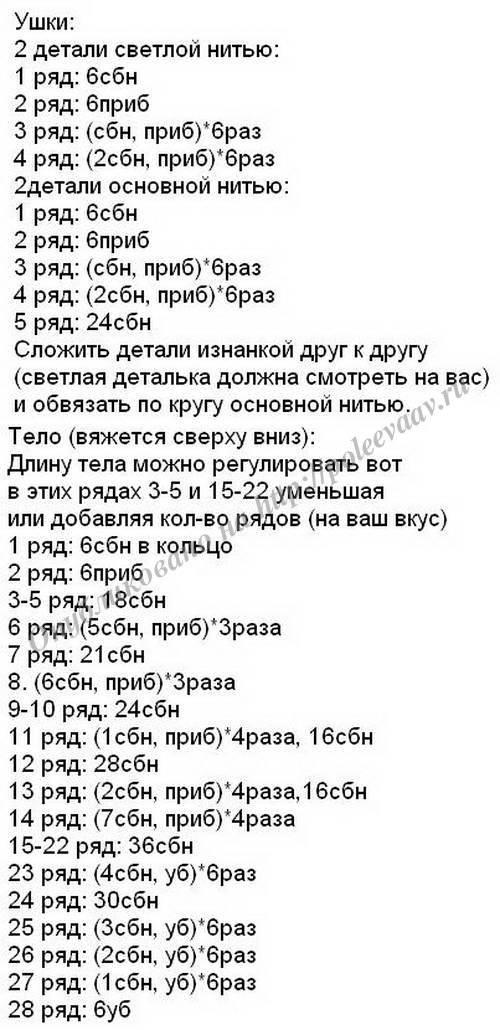 obeziyanka kryuchkom 04-min