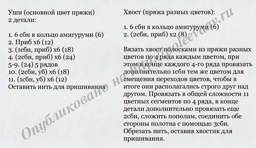 обезьянка татьяна степкина 03-min