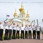роговой оркестр-min