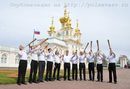 роговой оркестр