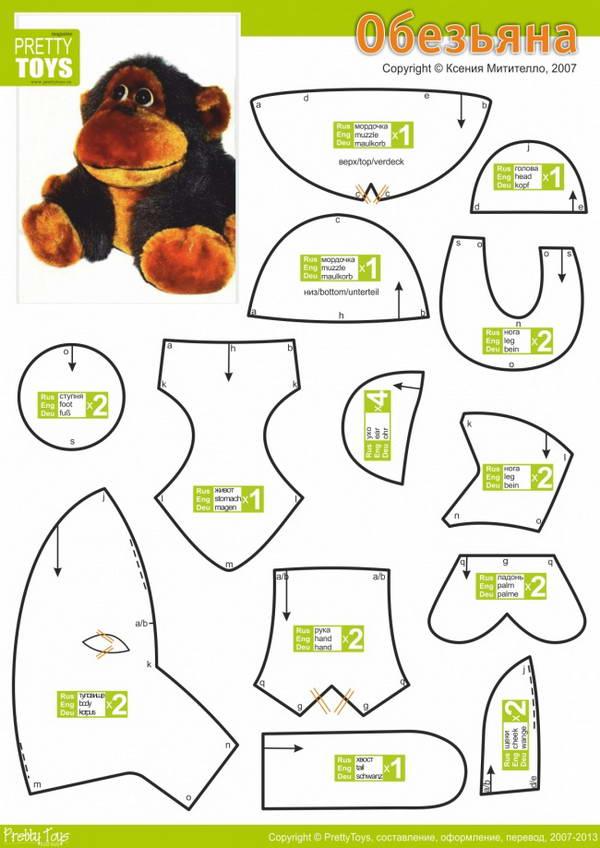 выкройки обезьянок 15-min