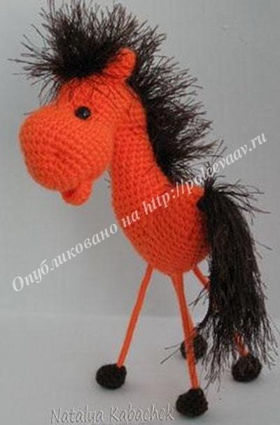 валентинка вязаная конь