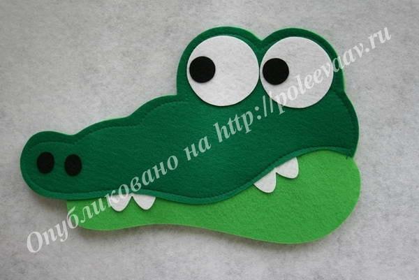 маска крокодил из фетра выкройка