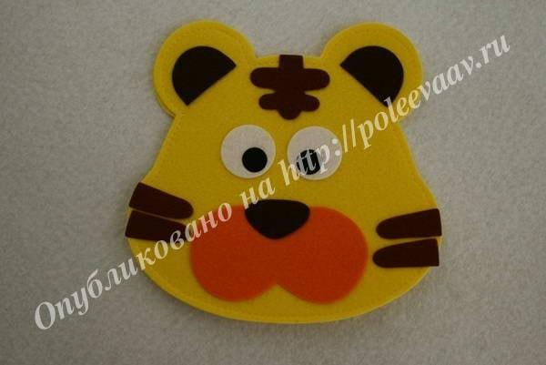 маска тигр из фетра выкройка