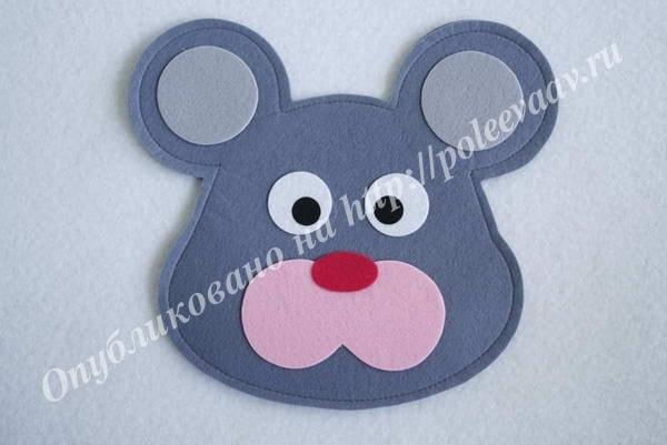 маска мышка-min