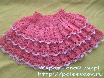 Вязать юбку для девочки крючком