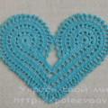 как связать сердце крючком, сердце крючком схема