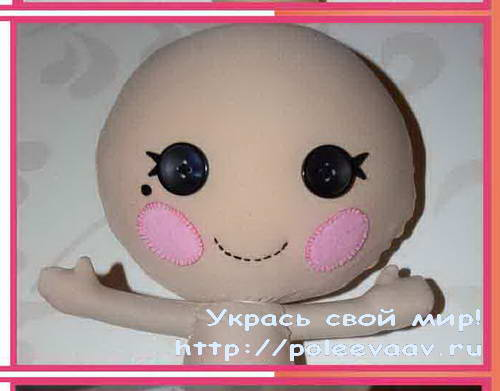 Как сшить куклу лалалупси своими руками