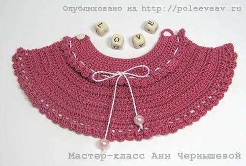 Вязанный зайка в платье 8
