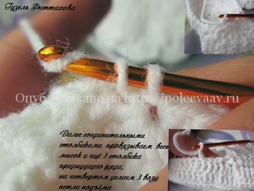 пинетки-сандалики крючком мастер класс 13