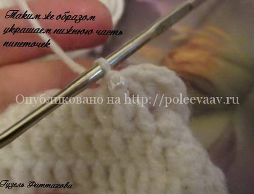 пинетки-сандалики крючком мастер класс 18