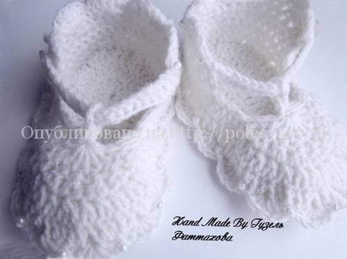 пинетки-сандалики крючком мастер класс 20